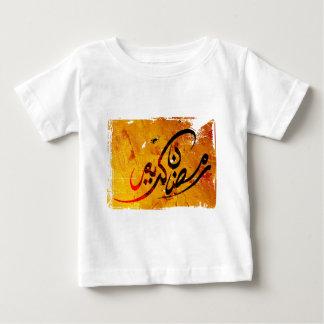 Ramadan Kareem Baby T-Shirt