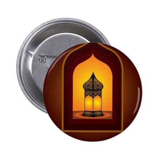 Ramadan Kareem Buttons