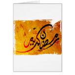 Ramadan Kareem Cards