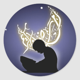 Ramadan kareem child reading quran islam classic round sticker