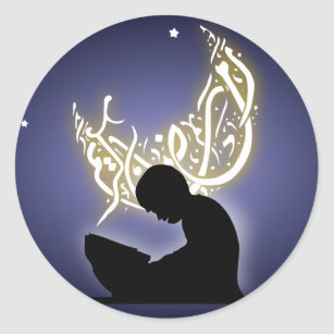 Quran stickers zazzle
