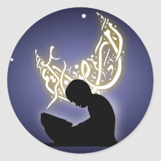 Ramadan kareem child reading quran islam classic round sticker