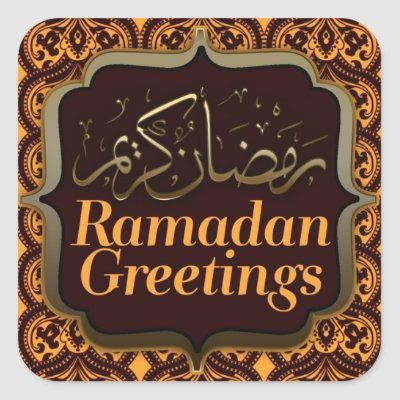 Ramadan Kareem Damask Sticker