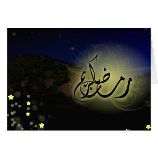 Ramadan kareem Islamic greeting fasting mountain Greeting Card