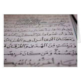 Ramadan kareem Islamic greeting quran Greeting Card