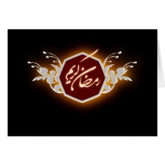 Ramadan kareem Islamic greeting quran koran Greeting Card