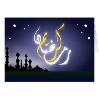 Ramadan kareem Islamic mosque night Cards