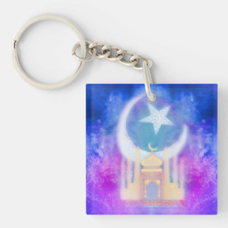 Ramadan Kareem Key Ring