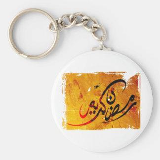 Ramadan Kareem Basic Round Button Keychain