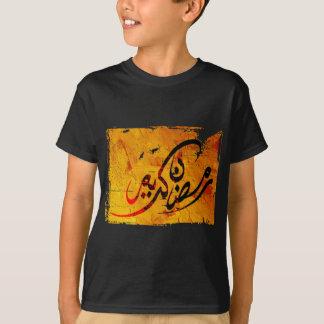 Ramadan Kareem T-Shirt