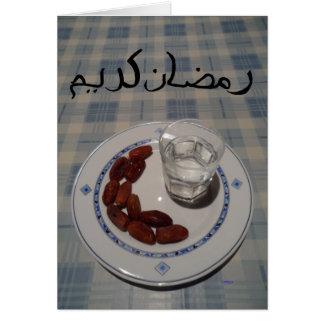Ramadan Karim 2012 Greeting Card