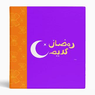 Ramadan Karim 3 Ring Binder