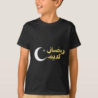 Ramadan Karim T-Shirt