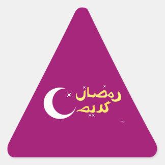 Ramadan Karim Triangle Sticker