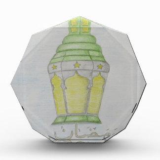 Ramadan Lantern Acrylic Award