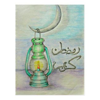 Ramadan lantern postcard