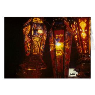 Ramadan Lanterns Ramadan Card