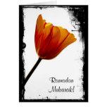 Ramadan Mubarak Card - Customized
