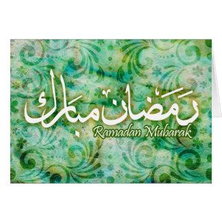 Ramadan Mubarak Handmade Paper Islamic Art Card!!