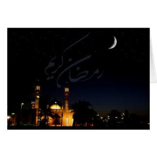 Ramadan Muslim Greeting Card