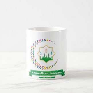 Ramadhan kareem mug
