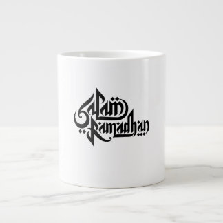 Ramadhan Mug