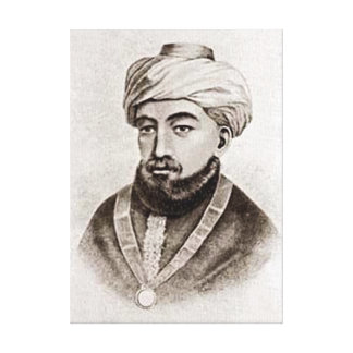 Rambam AKA Maimonides 1135 - 1204 Gallery Wrapped Canvas