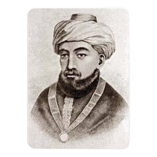 Rambam AKA Maimonides 1135 - 1204 Card