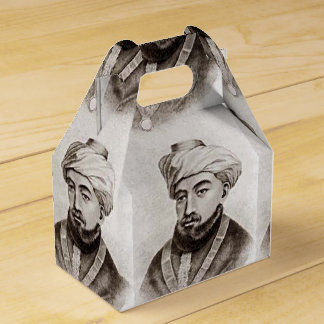 Rambam AKA Maimonides 1135 - 1204 Favor Boxes