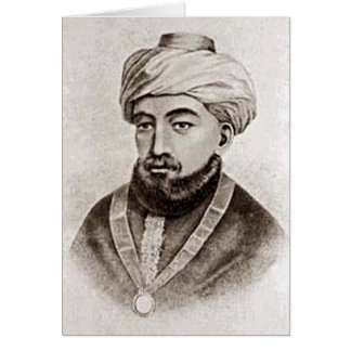 Rambam AKA Maimonides 1135 - 1204 Greeting Card