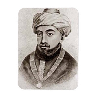 Rambam AKA Maimonides 1135 - 1204 Imán Rectangular