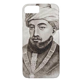 Rambam AKA Maimonides 1135 - 1204 iPhone 8/7 Case