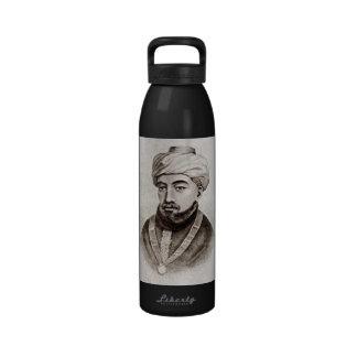 Rambam AKA Maimonides 1135 - 1204 Reusable Water Bottle