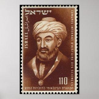 Rambam - franqueo israelí póster