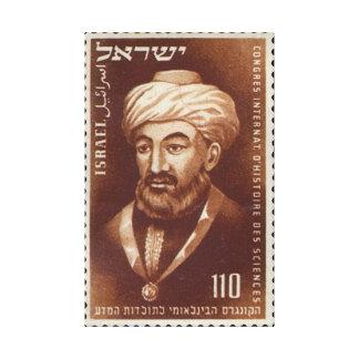 Rambam - Israeli Postage Canvas Print