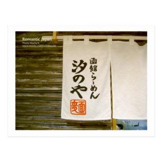 Ramenshop Sign, Japan Postcard
