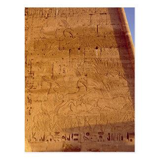 Ramesses III  hunting wild bulls Postcard