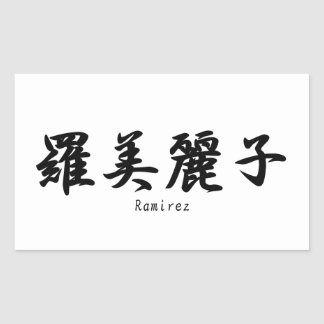 Ramírez tradujo a símbolos japoneses del kanji rectangular altavoces
