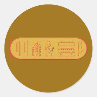 Ramses ii. título de rey Kartusche