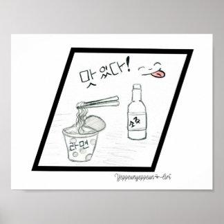 Ramyeon & Soju [B&W] Poster