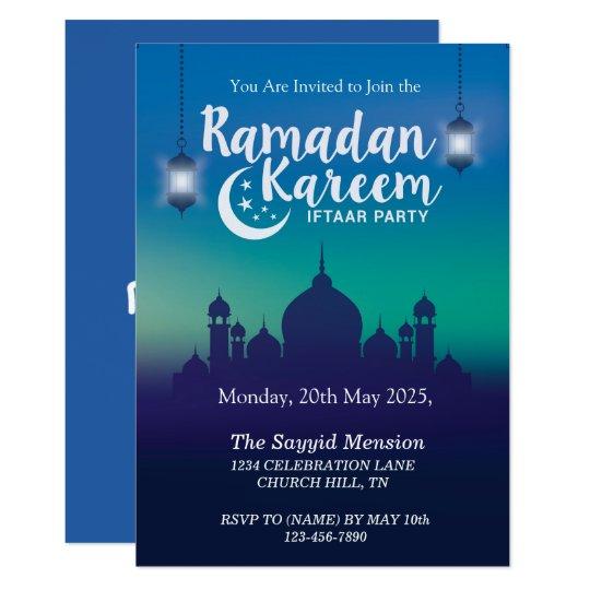 Ramzan Kareem Iftar Party Invitation