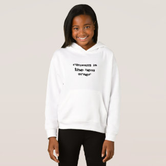 Random is the New Order Text Hoodie