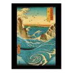 Rapids de Hiroshige Navaro Postales