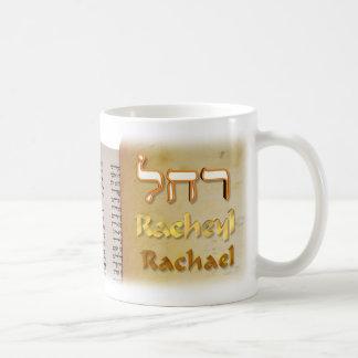 Raquel en hebreo taza de café