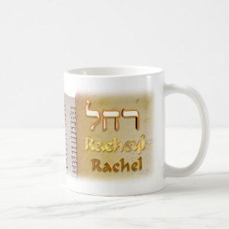 Raquel en hebreo taza