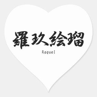 Raquel translated into Japanese kanji symbols. Stickers