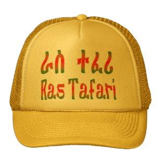 Ras Tafari - Amharic Hat - Red