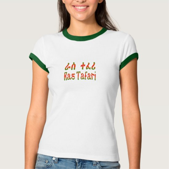 Ras Tafari - Amharic T-Shirt - White/Green