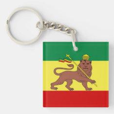 Rastafari Reggae Music Flag Keychain at Zazzle