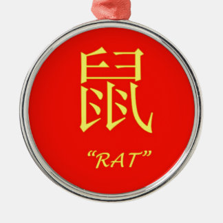 """""""Rat"""" Chinese astrology sign Metal Ornament"""